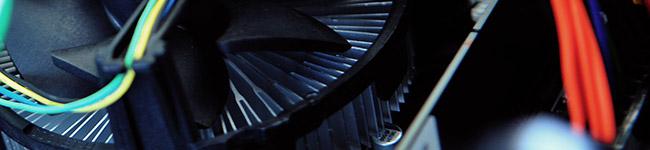 A fan inside a computer